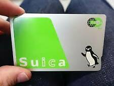 Free Shipping Japanese SUICA Prepaid IC Card for Train, Subway, Bus, Taxi