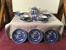 Beautiful Vintage Child's Tea Set Blue Willow 13 Pieces Made In Japan  Nice