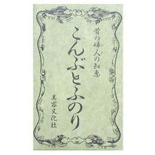 Japanese Natural Seaweed Powder Hair Loss Greying Grey Iodine Kelp Treatment