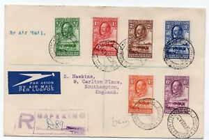 BECHUANALAND 1936 REG. LETTER to ENGLAND
