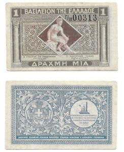 Drachma ND(1922) Kingdom of Greece 🇬🇷 Banknote SE:Γ/28 00313 # 304 / # 228