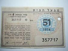Jewish Judaica/ Old Lottery Ticket / Mythal Ha-Pais / Print Seller / Israel 1974