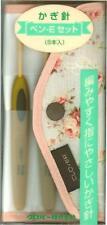 Soft Touch Agarradero Ganchos de ganchillo 8 Tamaño 2.0-6.0 mm Set Clover Pen-e Japón