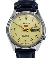 SEIKO 5 Automatic 17 Jewels Cornsilk Yellow Dial Day & Date Vintage Watch 7009A