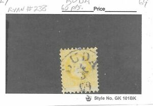 Austria 1867-71 orange 2 kr. used with Hungary. town cancel of BUDA
