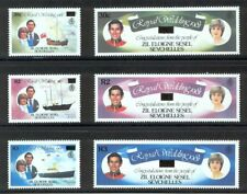 [ZAA-008]  -  Zil Elwagne Sesel - Seychelles  - 1983  -  Royal Wedding    -  **
