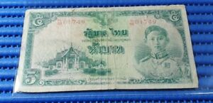 1942-1944 Thailand King Rama VIII 5 Baht Banknote Currency ( WWII, Rare )