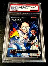 PSA 10 GEM MINT Fossil Researcher XY3 Rising Fists 101/096 JPN 1st Pokemon Card