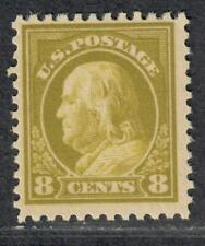 $US Sc#508 M/NH/F-VF, cv. $25