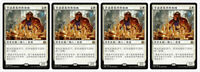 4 Chinese Sram, Senior Edificer  Aether Revolt AER Magic the Gathering MTG NM