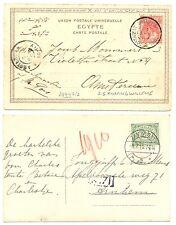 NEDERLAND SMN 1906-4-24 AK + FOTO AK= SHIP-S.S. KONING WILLEM I=PM POSTAGENT F/V