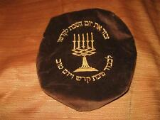 Jewish Shabbat Sabbath Challah Cover Velvet Candle Candlebra Embroidery Judaica