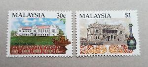 1991 Malaysia 100 Years Sarawak Museum 2v Stamps Fresh Mint Not Hinged