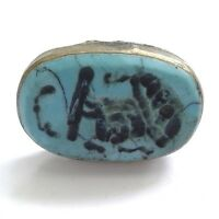 RARE Old intaglio Antiques Alexandra The Persian Wars Carving Turquoise Stamp