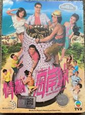 Slow Boat Home TVB Drama Series English Sub Ruco Chan, Raymond Wong, Aimee Chan