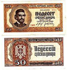 SERBIE SERBIA  BILLET 50 DINARA 1942 P29 WWII ROI PETER OCCUPATION BON ETAT