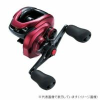 Shimano 19 Scorpion MGL 151 HG (Left handle) From Japan
