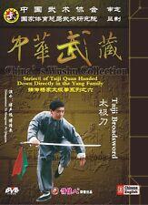 Yang Style Tai Chi Series Yang Style Taiji Broadsword by Fu Shengyuan Dvd