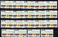 Klüssendorf, Frama ATM Spanien Nr.2.2 Tastensatz 19 Werte. 17-245 Pts. LOOK!