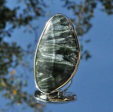 Seraphinit Ring, 925er Silber, Edelsteinring ( 21282), Edelsteinschmuck