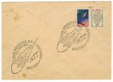 RUSSIA 1958 SPACE COVER COMMEMORATING SPUTNIK - 3 & 3000 ORBITS OF EARTH [1]