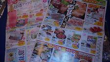 new LOT 2 CATALOGUE publicité SUPERMARCHE JAPONAIS Japan Advertising SUPERMARKET