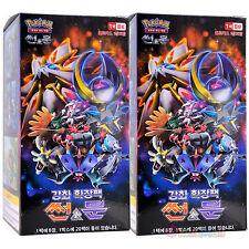 Pokemon Karten Sonne Mond Starkung Expansion 40 Booster 2 Display Box Koreanisch