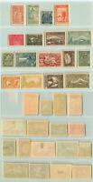 Armenia 1921 SC 278-294 mint . rtb3438