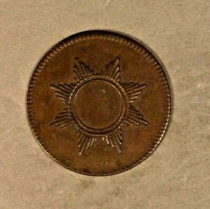 1819 German St. Frankfurt Juden Pfennig Token Choice ** Free U.S. Shipping **