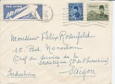 ROW311) Indochina 1947 inwards mail. Small airmail cover from Egypt to Indochina