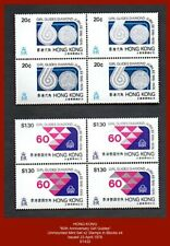 """HONG KONG 1976 - """"60th Anniversary Girl Guides"""" -Set x2 in blocks x4 mint stamps"""