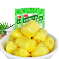 Pack of 5 Nanguo Durian Soft Gummy Candy Snack 南国榴莲软质糖 (82g*5)