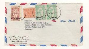 2599)Saudi Arabia 1953 AM Cover Alkhobar Bahnhofstratie