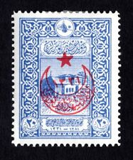 Turkey 1916 stamp Mi#380A MH