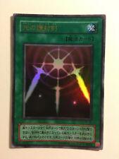 Yu-Gi-Oh! Swords of revealing light PG-40 Ultra Rare Jap