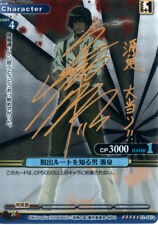Togainu no Chi Prism Connect Trading Card TCG 01-047a SP SIGNED GOLD FOIL Motomi