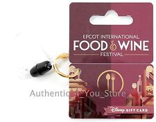 NEW Disney 2016 EPCOT Food & Wine Festival Mini Keychain $0 Gift Card NO VALUE
