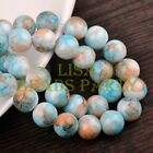 Hot 30pcs 10mm Round Charms Glass Loose Spacer Beads Blue Brown Colorized