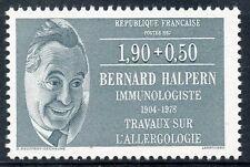 STAMP / TIMBRE FRANCE NEUF N° 2456 ** CELEBRITE / BERNARD HALPERN