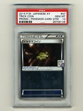 Pokemon PSA 10 GEM MINT Trick Coin Japanese Promo Gym Holo Promo Card 47/XY-P