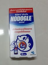 NODOGLE MOUTH SPRAY 15ml for Relieve Mouth and Throat irritation