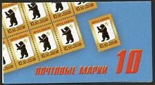 RUSSIA MNH 2010 COAT OF ARMS BOOKLET