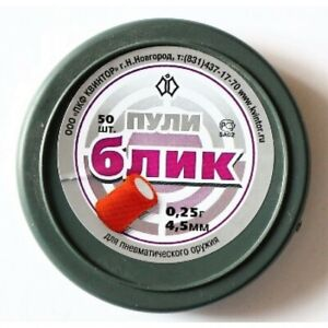 Kvintor Blik Kwintor Blik 4.5 mm .177 50 pcs Airgun pellets Air rifle pellets