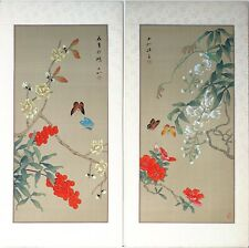 Vintage Asian Watercolor, VTG Chinese Painting on Silk Paper, Butterfly / Flower