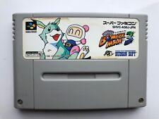 Super Famicom (SFC) - Super Bomberman 3 (JAP)