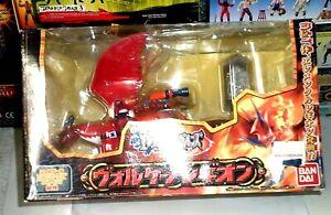 2004 Bandai Elemental Legionz Legendz Tale of the Dragon Kings Brand New