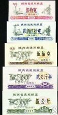 P.R.China 1987 Shanxi Province Rice Coupon 5pc