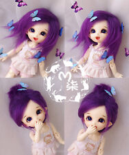 "New 4-5"" 12cm BJD Fabric Fur Wig Deep Purple for 1/12 AE PukiFee Lati DP OB"