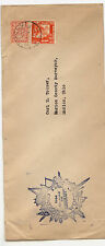 Netherlands   Indies  1934  Resolute cruise cover        KL0125