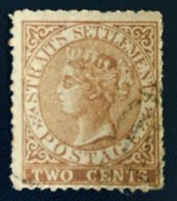 MALAYA 1867-72 STRAITS SETTLEMENTS QV 2c Spiro Forgery Used SG#11a M2623